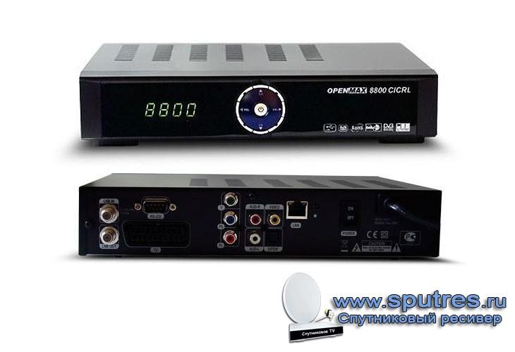 openmax 8800 cicrl инструкция