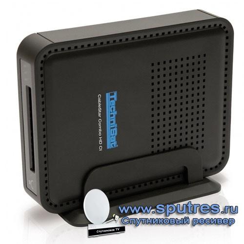 CableStar Combo HD CI - гибридный приемник для ПК с интерфейсом USB 2.0.