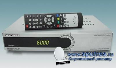 Цифровой спутниковый ресивер DSR 7800CRCI Premium