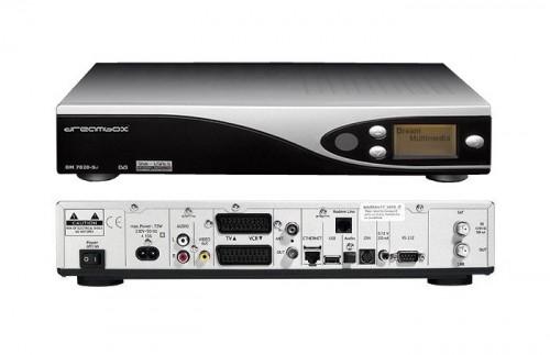 Спутниковый ресивер Dreambox DM 7020