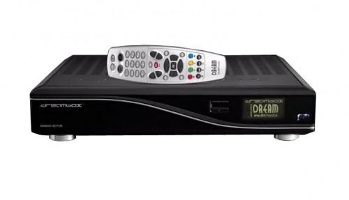 Спутниковый ресивер DreamBox DM 8000 HD PVR DVD
