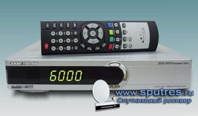 Golden Interstar DSR 8001 Premium Class Цифровой спутниковый ресивер