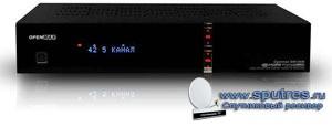 OpenMAX S4H-6440 CI