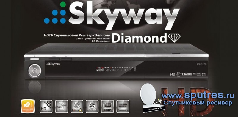 skyway diamond