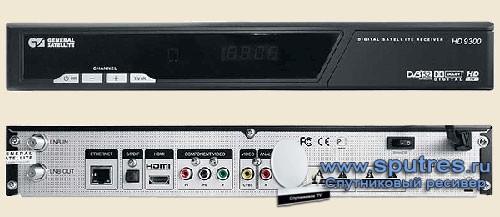 Спутниковый ресивер GS 9300
