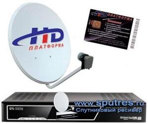 Спутниковый ресивер GS 9300 + карта активации платформа HD