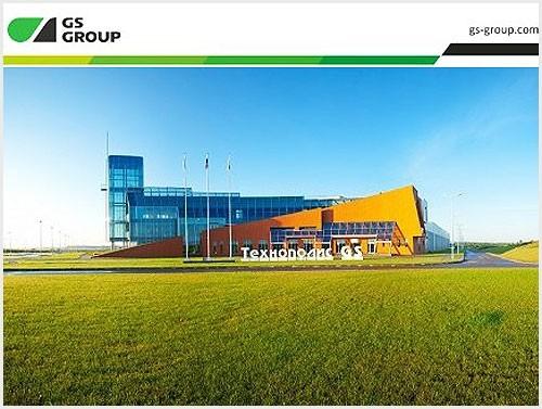 «Территория научно-технического развития – Технополис GS»