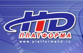 Платформа HD