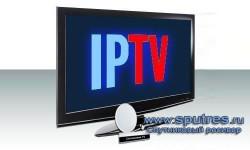 Компьютер (интернет) IPTV