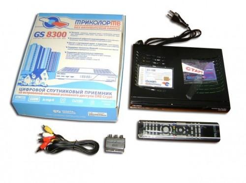 Комплект спутникового ресивера GS-8300