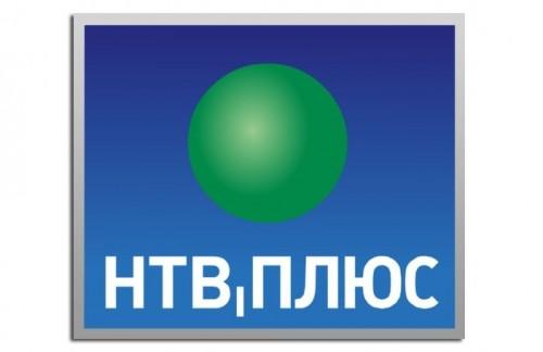 НТВ-ПЛЮС СПУТНИКОВОЕ ЦИФРОВОЕ ТЕЛЕВИДЕНИЕ ТВ