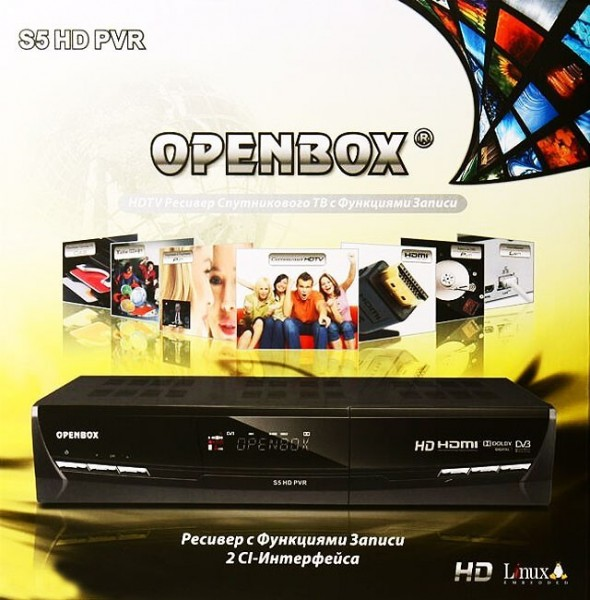 Спутниковый ресивер OpenBox S-5 HD, Cx+2CI, USBPVR