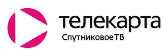 «Телекарта»  - это спутниковый проект спутникового оператора «Орион», самое доступное лучшее спутниковое телевидение России!