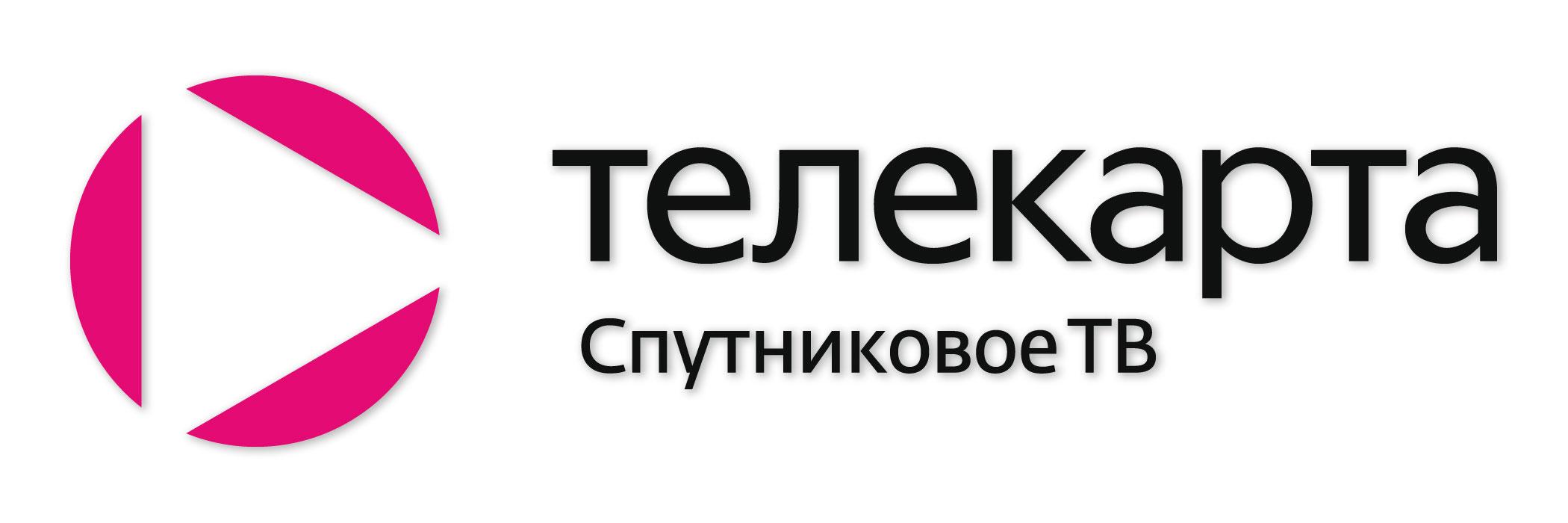 телекарта инструкция по обновлению