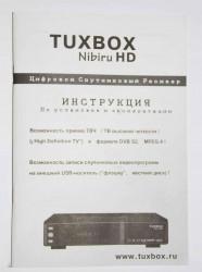 TUXBOX Nibiru HD