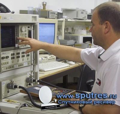 Современное состояние лабораторий  Используя новейшие 3D-моделирования программного обеспечения, глобальных Invacom инженеры в состоянии доказать проектирования изделий и точных результатов. Кроме того, глобальная Invacom вложил в свой экологический фонд тестирование, чтобы обеспечить выполнение всех необходимых рабочих температурах и условиях и гарантировать надежность и срок службы.  У нас есть полный набор испытательного оборудования и программного обеспечения, включая: 8510C Анализаторы сети Анализаторы спектра Анализаторы шума Рисунок Линейный / Нелинейный Моделирование 3D HFSS программного обеспечения (для моделирования всех микроволновых структур) Механические 3D CAD Экологического фонда Направление деятельности  45MHz до 60 ГГц. Микроволновая печь конструкции системы. Микроволновая печь схемотехника блоков - передатчика, приемника, VCO и т.д. Конструкция антенны - печатная ФАР, отражатели и корма рога. Волновода поток Design - ОМТС одно-и многолетних группы, фильтры Низкая стоимость, высокая объем производства. Производство в Европе или на Дальнем Востоке. Полный спектр услуг от дизайна исследования и консультационную работу с полной разработке и производстве конкретного продукта клиенту.