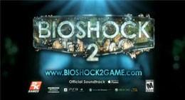 «Биошок» («BioShock»)