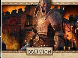 «Забвение» («Oblivion»)