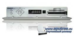 Спутниковый ресивер Edision Argus piccollo plus HD ip