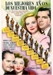 «Лучшие годы нашей жизни» (1946 г.)