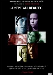 «Красота по-американски» (1999 г.)