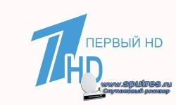 Эфирная сетка «Первого HD»