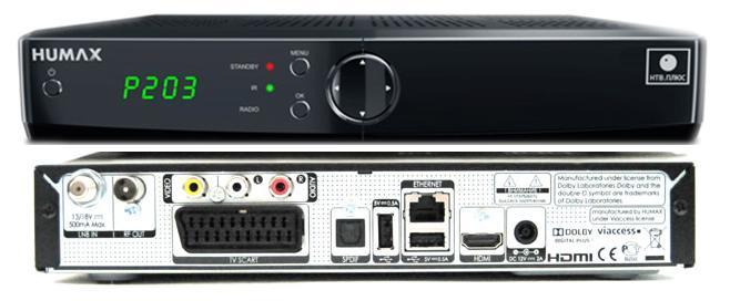 Humax VAHD 3100 S ресивер спутниковый