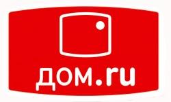 Новое предложение от оператора «Дом.ru»