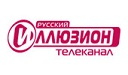 «Русский иллюзион HD»