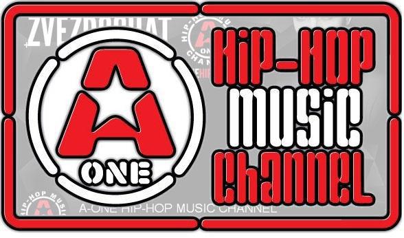 Стартовал музыкальный проект «A-One Zvezdochat на Google+» от A-One Hip-Hop Music Channel