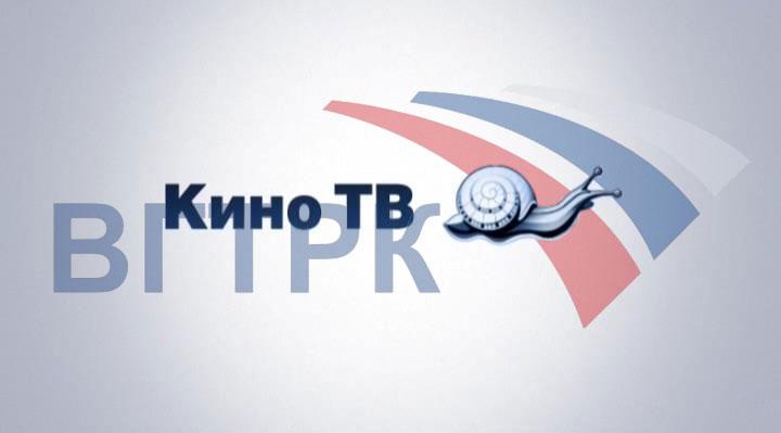 Телеканал «Кино ТВ» перешел в режим платного вещания