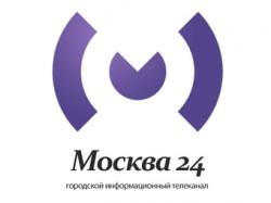 Информационный канал – Москва 24
