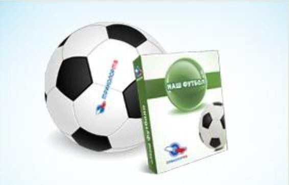 «Триколор ТВ» – лидер по подписке на «Наш футбол»