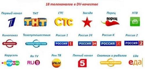 «Триколор ТВ» стал первым сертифицированным оператором в нашей стране