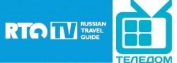 Новые каналы «Триколор ТВ»