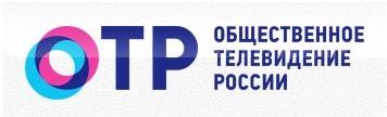 «Общественное телевидение России»