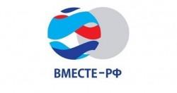 «Вместе-РФ» – Собственный канал Совета Федерации России