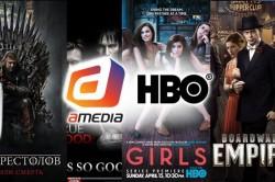 Подписчики на новый канал смогут увидеть знаменитые мировые и отечественные сериалы премиум-класса