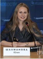 Юлия Шахманова (директор по контенту «Триколор ТВ»)
