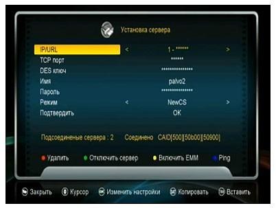 Настройка и прошивка ресивера Sky Prime HD mini
