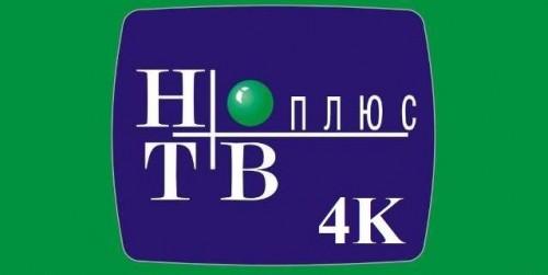 Сочинские Олимпийские игры в формате 4K от НТВ Плюс