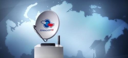 О тенденциях рынка платного ТВ на Форуме «Развитие телекоммуникаций в России»