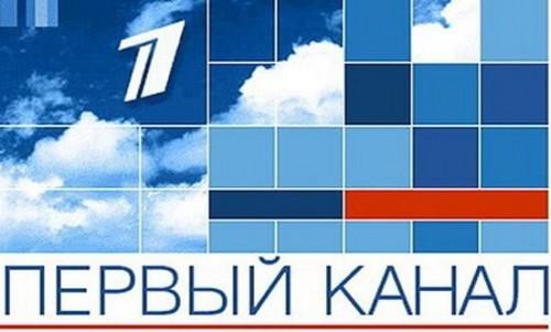 «Первый канал» снова лидер телесмотрения в России