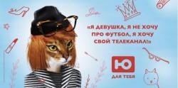 Телеканал «Ю» покажет программы оригинального MTV
