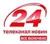 «24» - первый украинский телеканал новостей