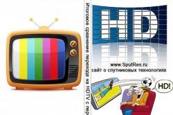 Итоговое сравнение перехода на HDTV с переходом от черно-белого к цветному телевидению