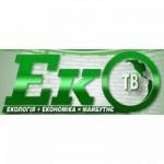 «ЭКО-ТВ» является первым украинским экологическим телеканалом