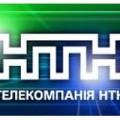 НТН решил переоформить четыре своих лицензии на вещание