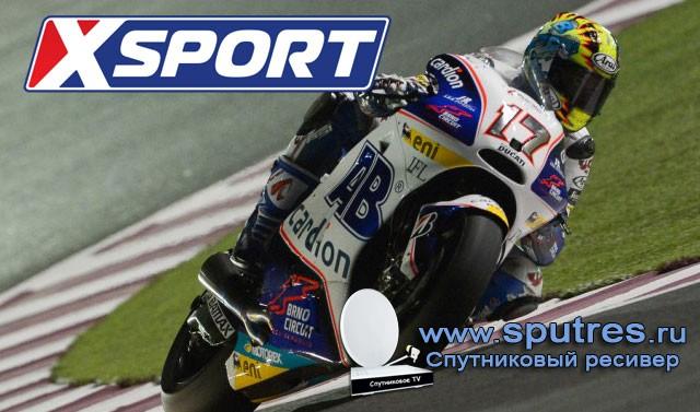 Зрители украинского телевидения, канала «XSPORT», смогут наблюдать зрелищные гонки на безтормозных мотоциклах