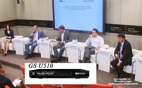 Преимущества новой цифровой телевизионной приставки GS U510 производства GS Group